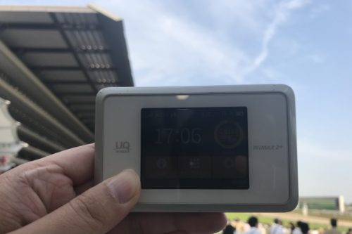 東京競馬場WiMAX