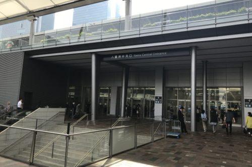 東京駅八重洲口改札前