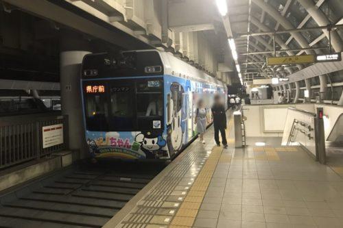 千葉県庁駅ホーム