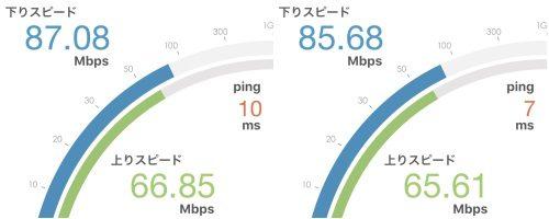 1台WiFi接続