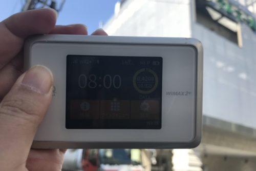 新宿テルマー湯WiMAX