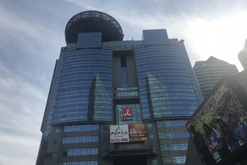 赤坂TBSテレビ前