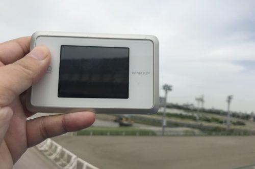 船橋競馬場WiMAX