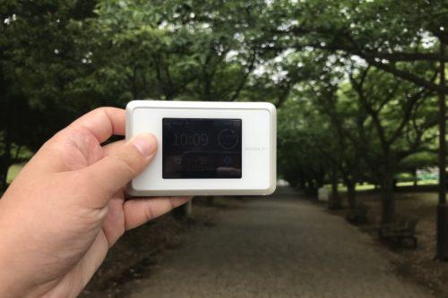 葛西臨海公園WiMAX