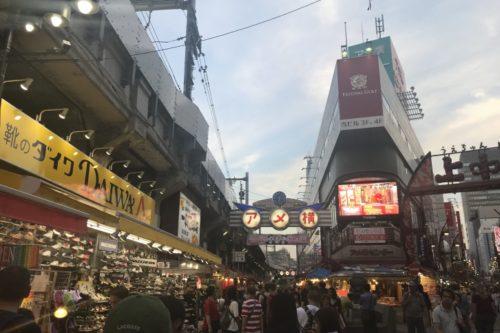 上野アメヤ横丁