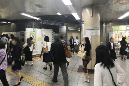 永田町駅乗り換え