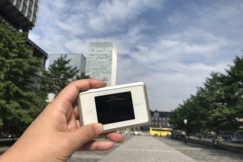 東京駅周辺WiMAX