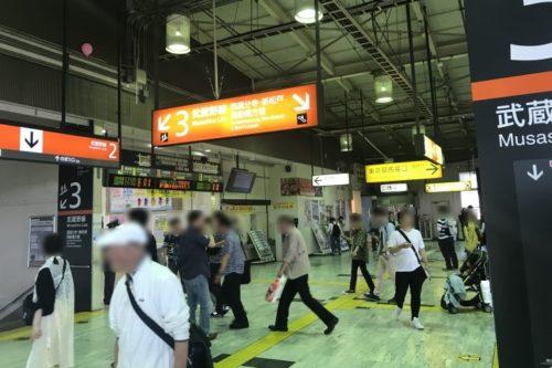 府中本町駅改札内