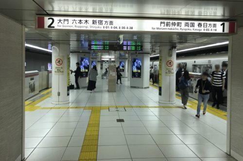 大江戸線汐留駅ホーム