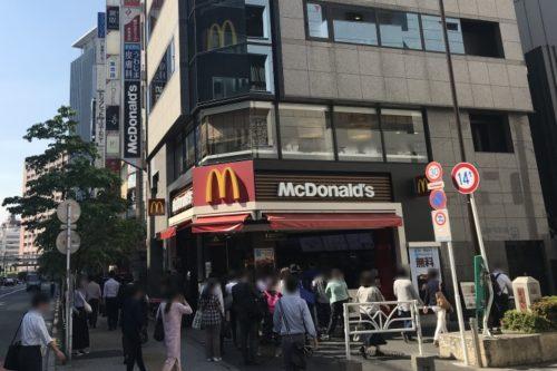 マクドナルド南新宿