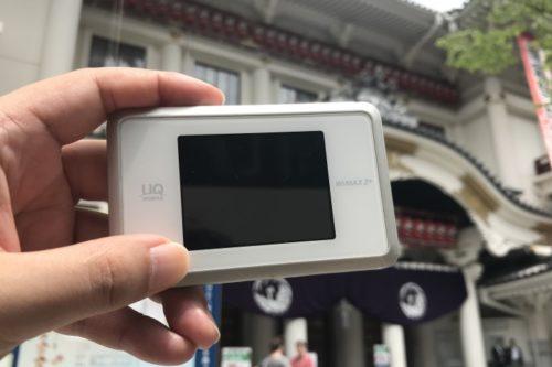 歌舞伎座WiMAX