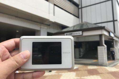 新木場WiMAX