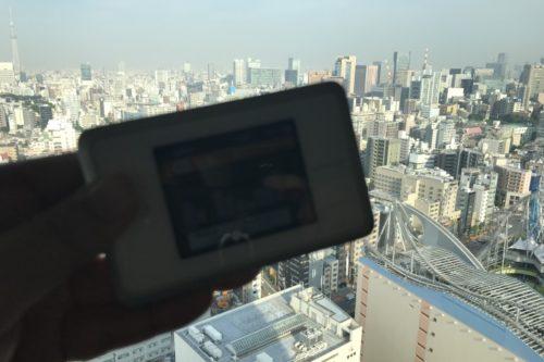 文京シビックセンター展望台WiMAX