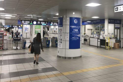 千葉駅モノレール改札前