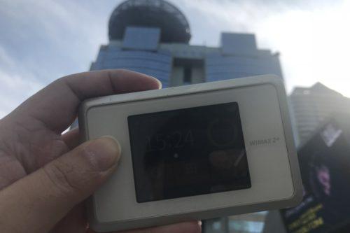 赤坂TBSテレビ前WiMAX
