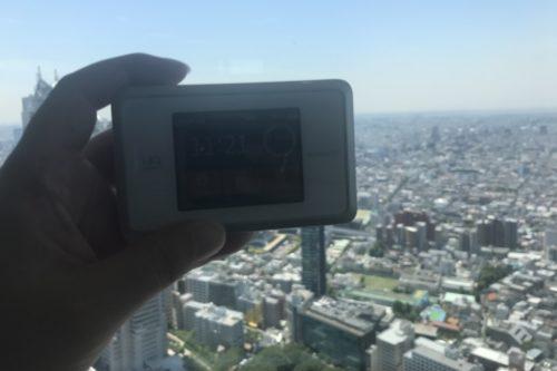 東京都庁WiMAX