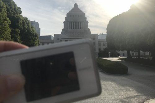 国会議事堂WiMAX