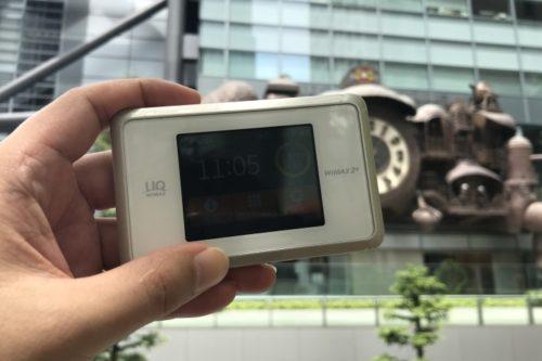 日本テレビ前WiMAX