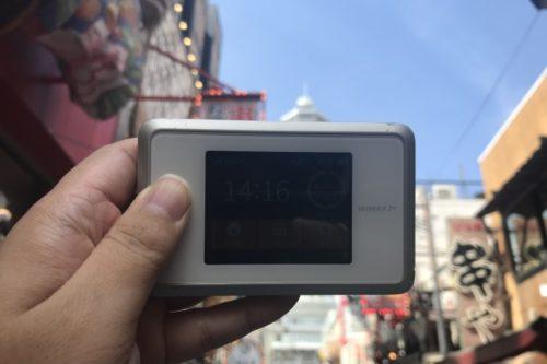 大阪新世界WiMAX