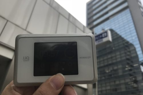 天満橋駅WiMAX