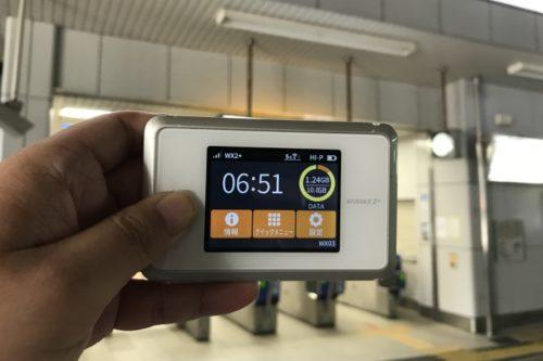 阪神尼崎駅WiMAX