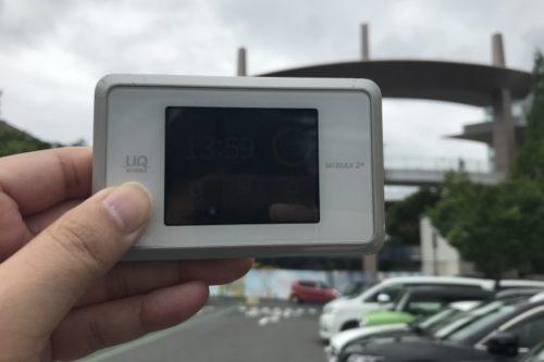 ららぽーと横浜WiMAX