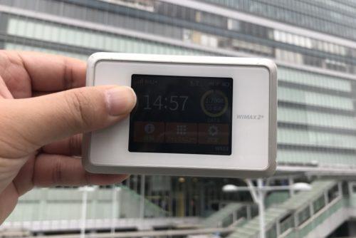 新横浜駅WiMAX