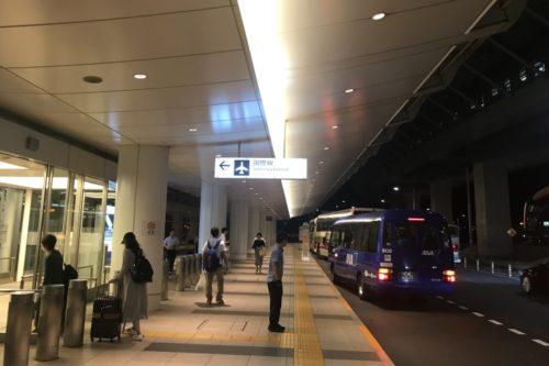 羽田空港国際線ターミナル入口