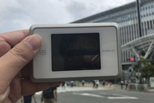 博多駅WiMAX