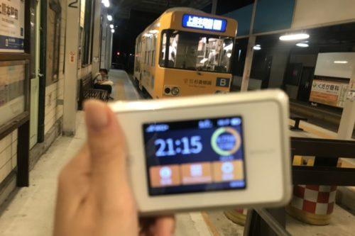 上熊本駅WiMAX