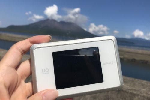 南日本新聞社WiMAX