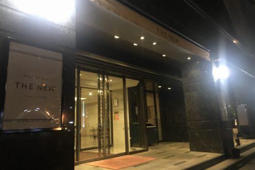 ニューホテル熊本