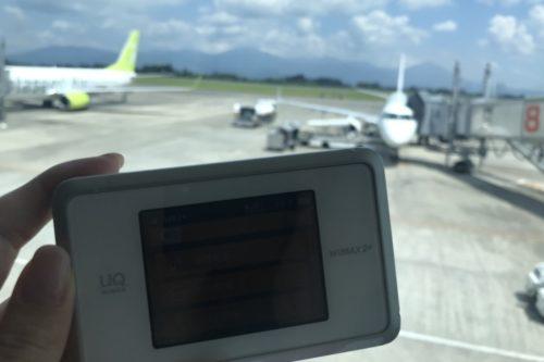 鹿児島空港WiMAX
