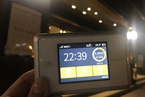 ニューホテル熊本WiMAX