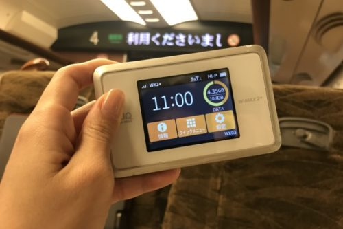 鹿児島川内駅WiMAX