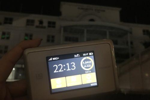 熊本駅WiMAX