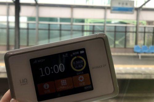 宇多津駅ホームWiMAX