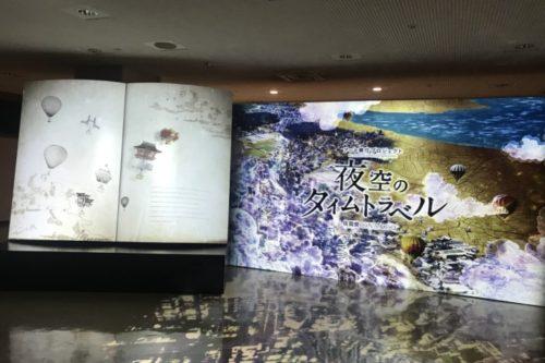 佐賀県庁展望フロア