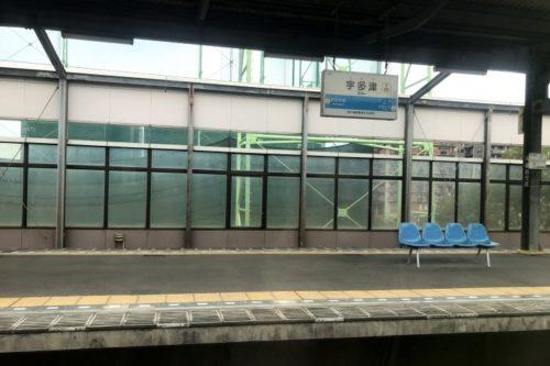 宇多津駅ホーム