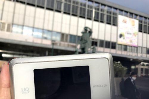 岡山駅前WiMAX