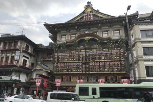 京都祇園四条