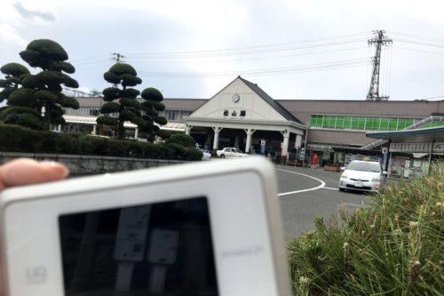 松山駅前WiMAX