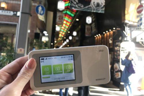 錦市場WiMAX