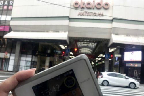 大街道商店街WiMAX