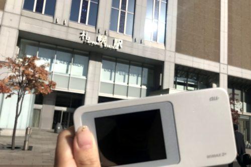 札幌駅前WiMAX