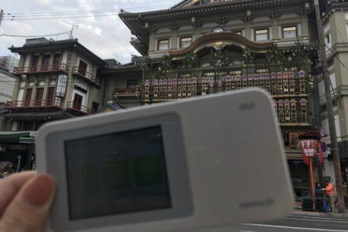 京都祇園四条WiMAX