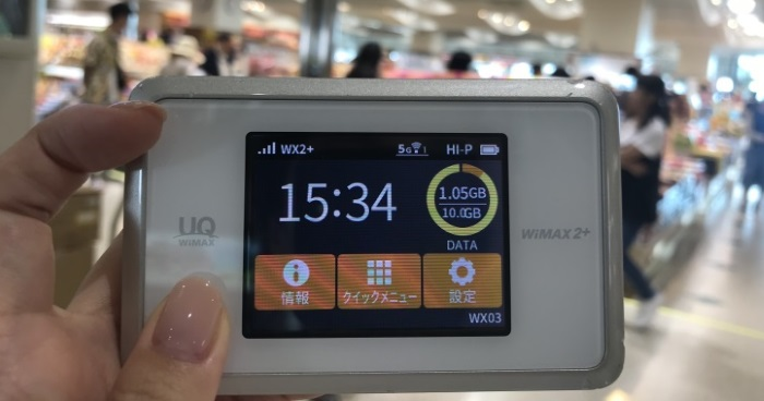 那覇空港売店WiMAX