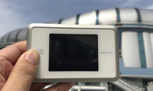 大阪ドーム-WiMAX