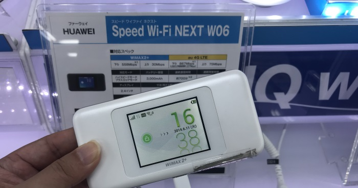 WiMAX最新機種W06