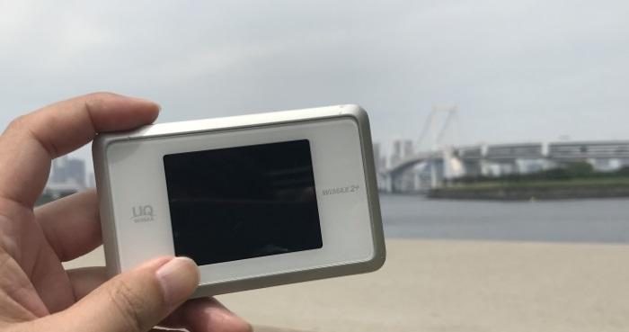 お台場海浜公園WiMAX